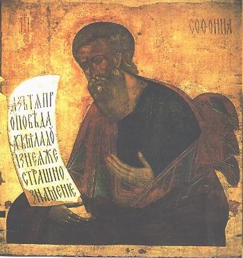 Prophet Zephaniah