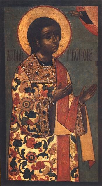 Apostle Nicanor the Deacon of the Seventy
