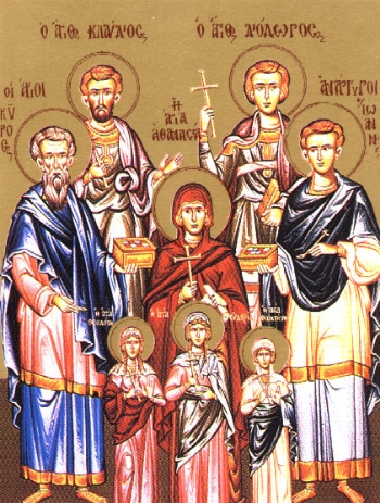 Martyr Athanasia and her daughters at Canopus in Egypt