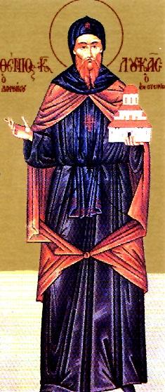 Venerable Luke of Hellas