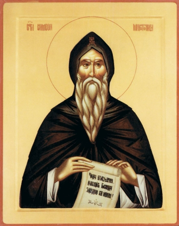 Father Simeon the Outpourer of Myrrh