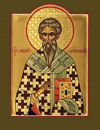 Saint Andrew the Archbishop of Crete