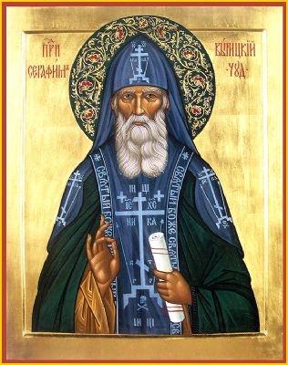 Venerable Seraphim of Vyritsa