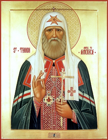 St. Tikhon the Patriarch of Moscow and Enlightener of North America
