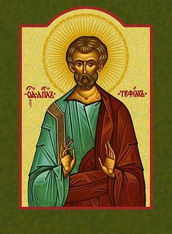 Apostle Trophimus of the Seventy