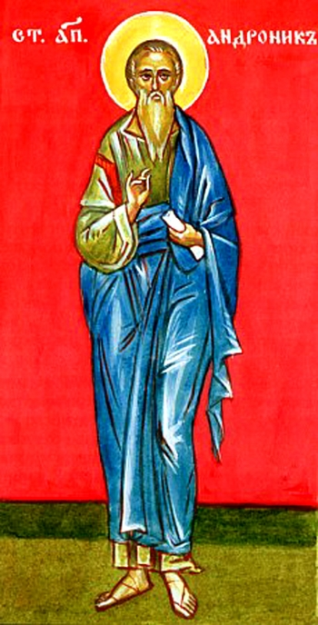 Apostle Andronicus of the Seventy