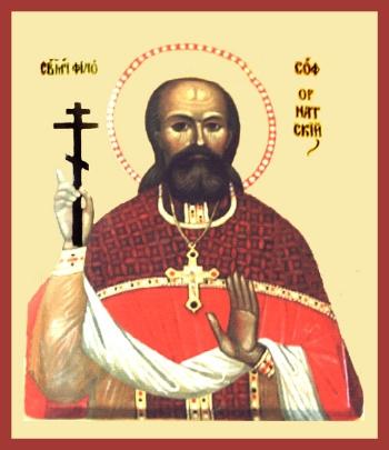 New Martyr Philosophus of St. Petersburg