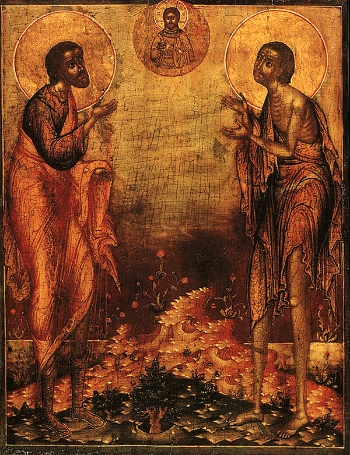 Righteous Procopius the Fool-For-Christ and Wonderworker of Ustya, Vologda