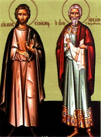 Righteous Eudocimus of Cappodocia  Please click on Icon to view bulletin