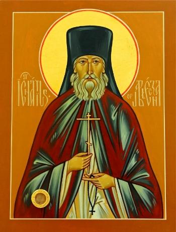 Holy New Martyr Ignatius