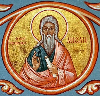 Holy Prophet Micah  Please click on icon to view bulletin