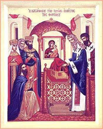 The Placing of the Cincture (Sash) of the Most Holy Mother of God