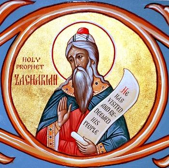 Prophet Zachariah the father of Saint John the Baptist