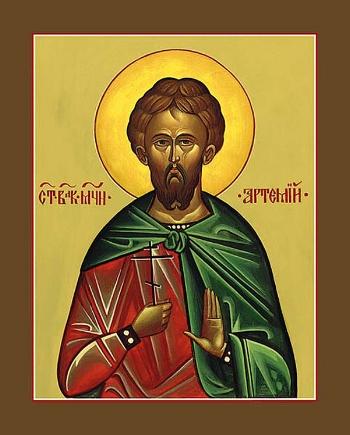 Greatmartyr Artemius at Antioch