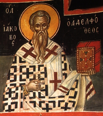 Apostle James, the Brother of the Lord  Please click on Icon to view bulletin