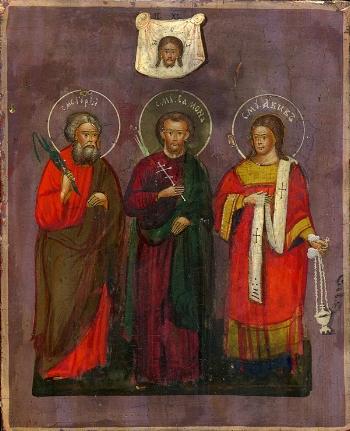 Martyr Habibus of Edessa