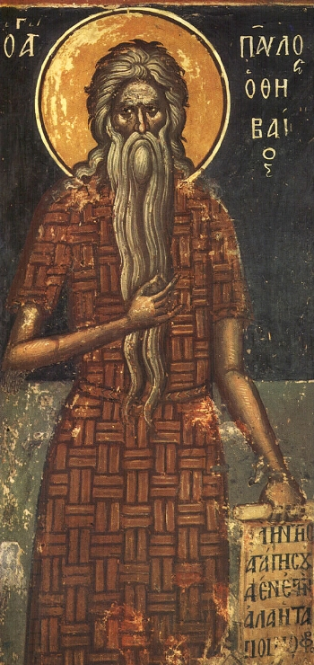 Venerable Paul of Thebes  Please click on Icon to view bulletin