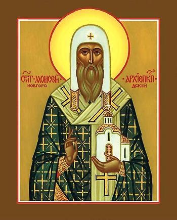 St. Moses the Archbishop of Novgorod