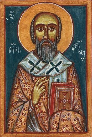 St. Nicholas the Catholicos of Georgia