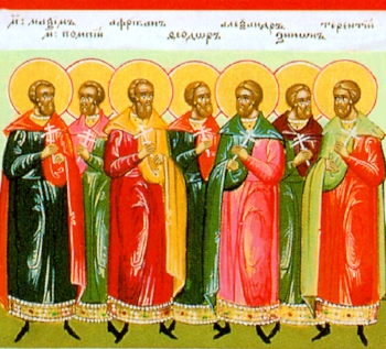 Martyr Terence of Carthage