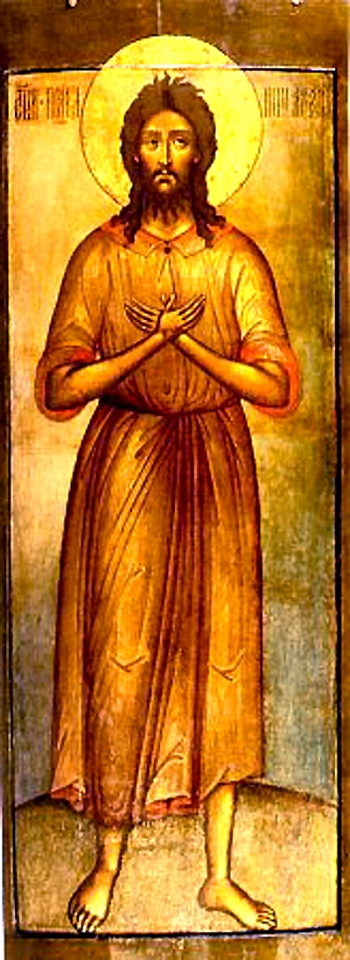 Venerable Alexis the Man of God