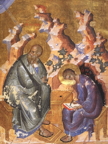 Apostle and Evangelist John the Theologian