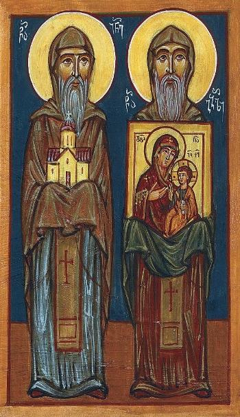 St. John of Georgia