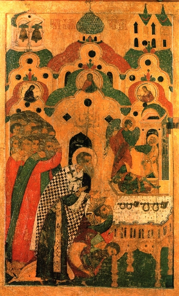 Veneration of the Precious Chains of the Holy and All-Glorious Apostle Peter