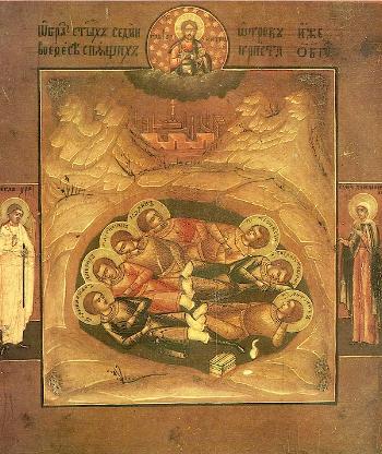 "7 Holy Youths ""Seven Sleepers"" of Ephesus"