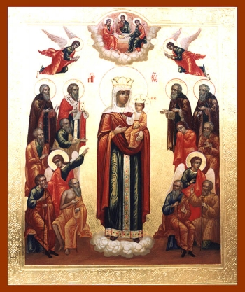 """Icon of the Mother of God """"the Joy of All Who Sorrow"""""""