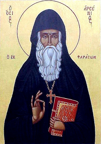 St. Arsenius of Cappadocia  Please click on icon to view bulletin