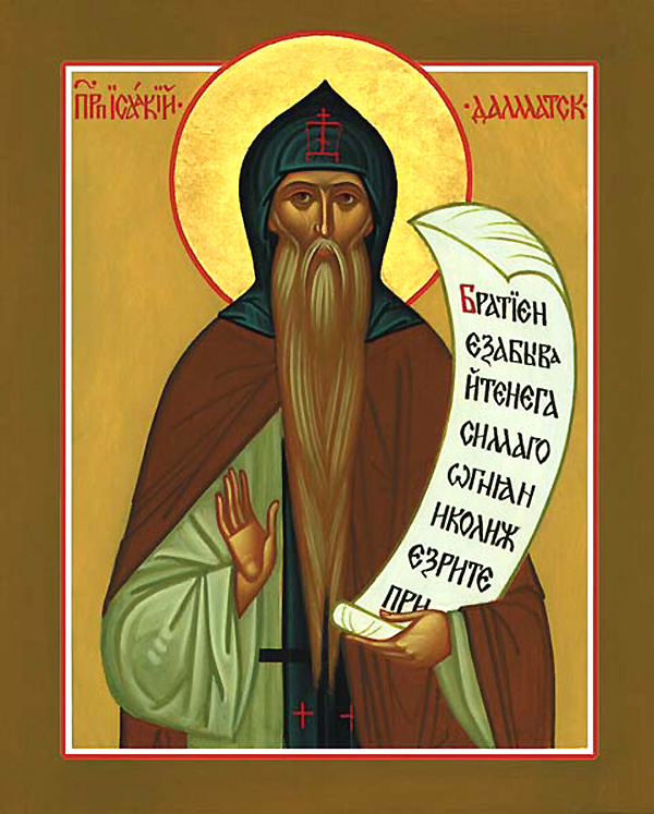 Venerable Isaac the Founder of the Dalmatian Monastery at Constantinople