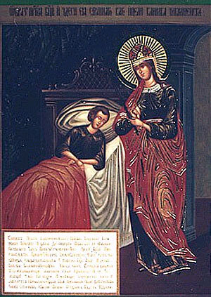 """Icon of the Mother of God """"the Healer"""""""