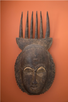 An African mask from Alicia and Sekou's collection