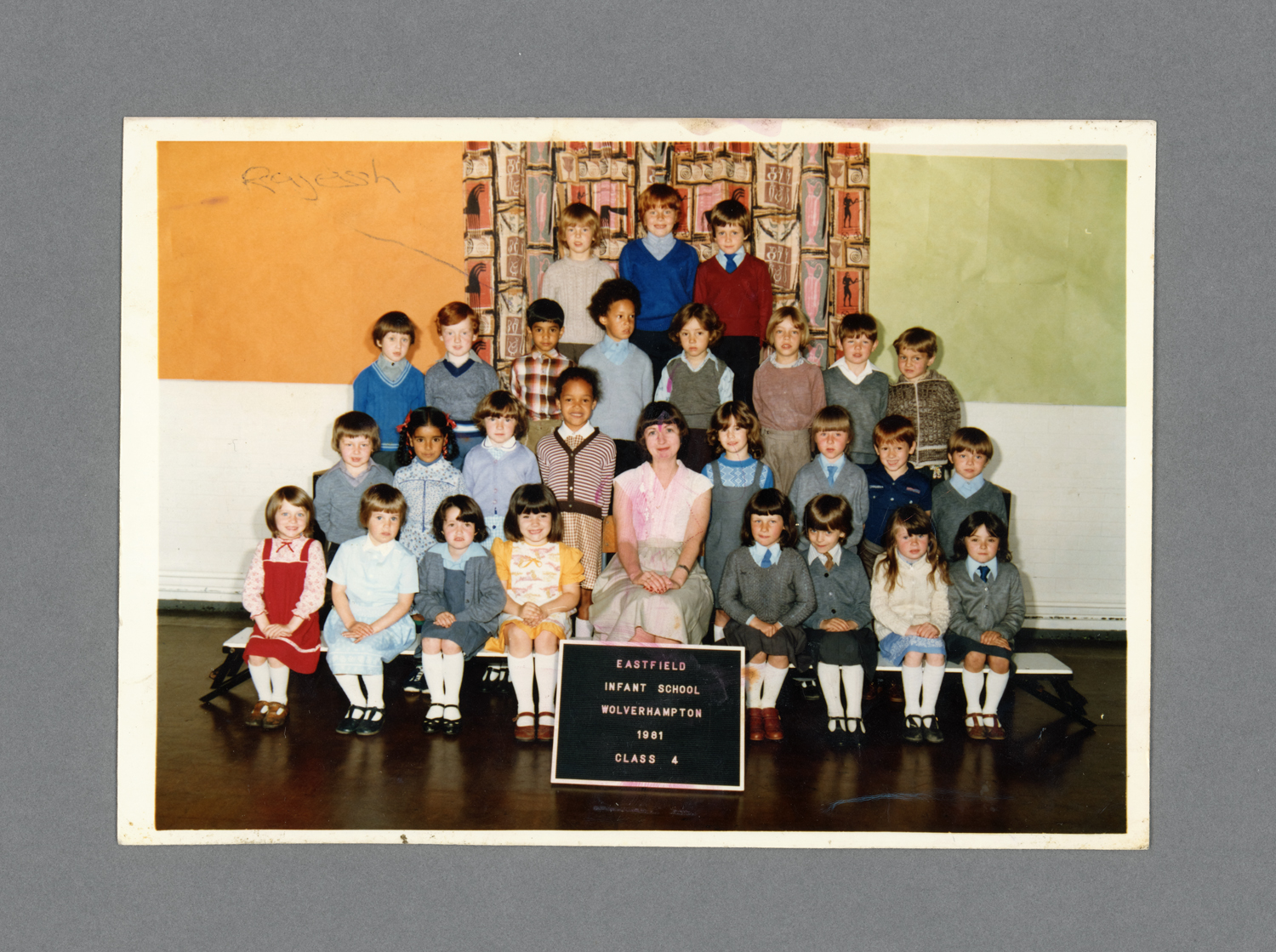 Eastfield Infant School c.1981