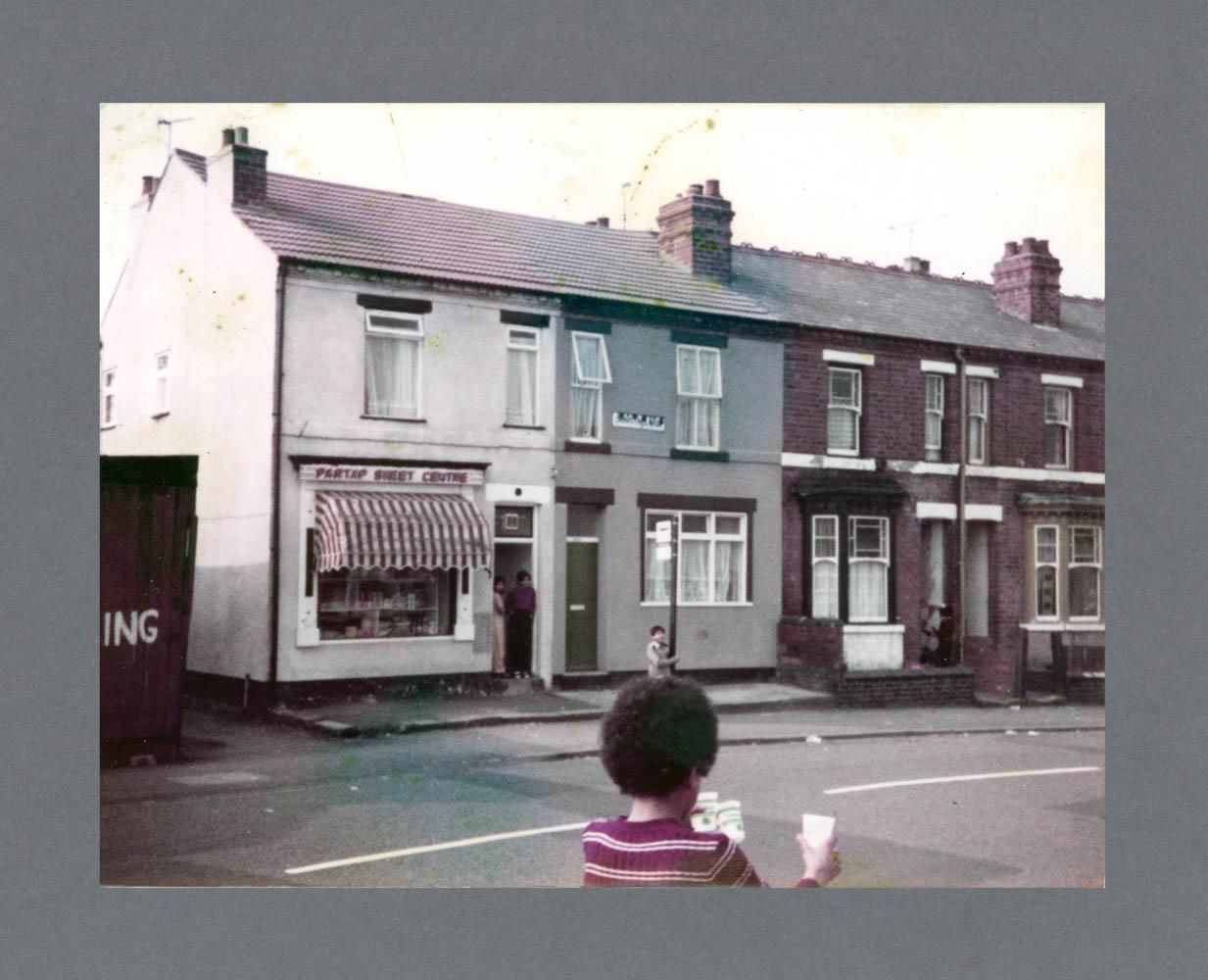 Dunstall Rd. c.1984