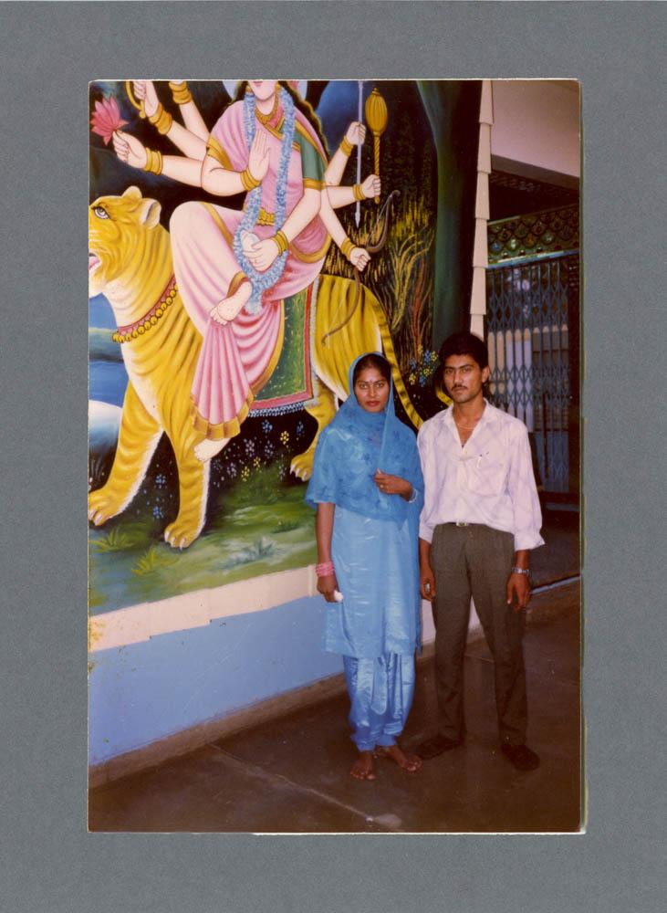 Moga, Punjab c.1989
