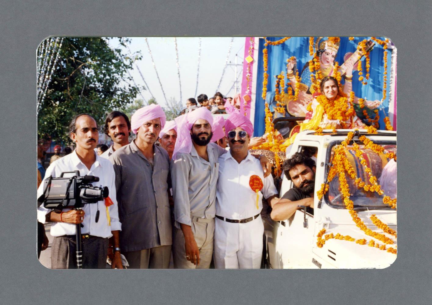 Jalandhar, Punjab c.1989