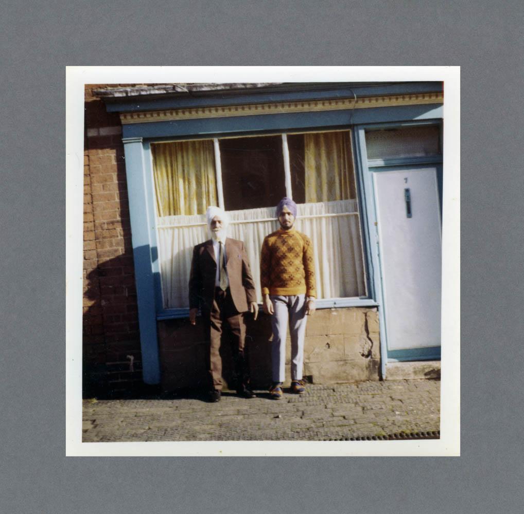 Ashland St. c.1974