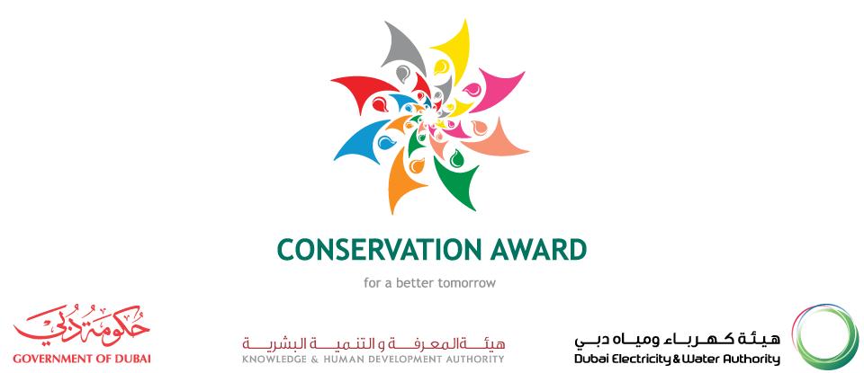 DEWA-Conservation-Award-Dubai-Banner