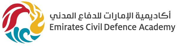 Emirates-Civil-Defence-Academy.jpg