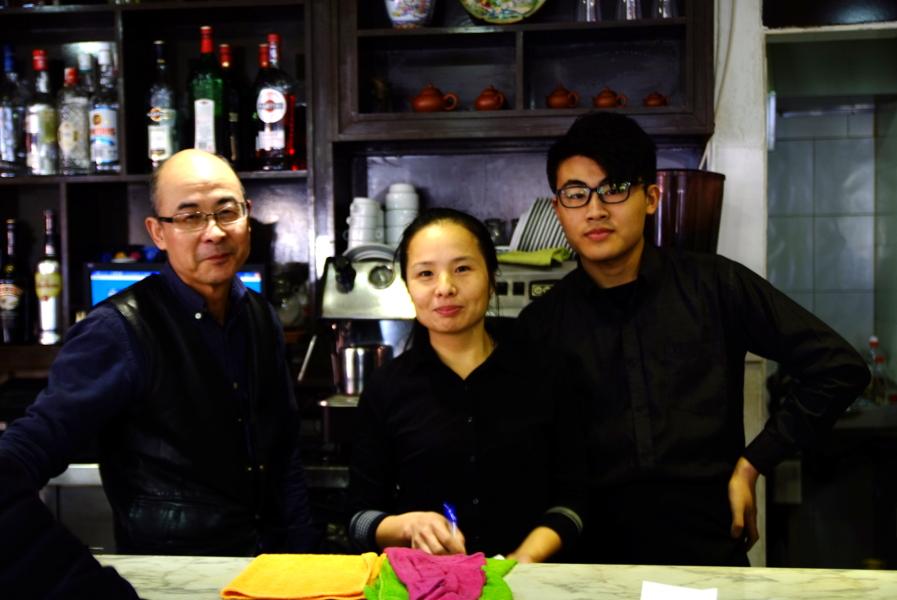 Frenazo Chinese restaurant.JPG