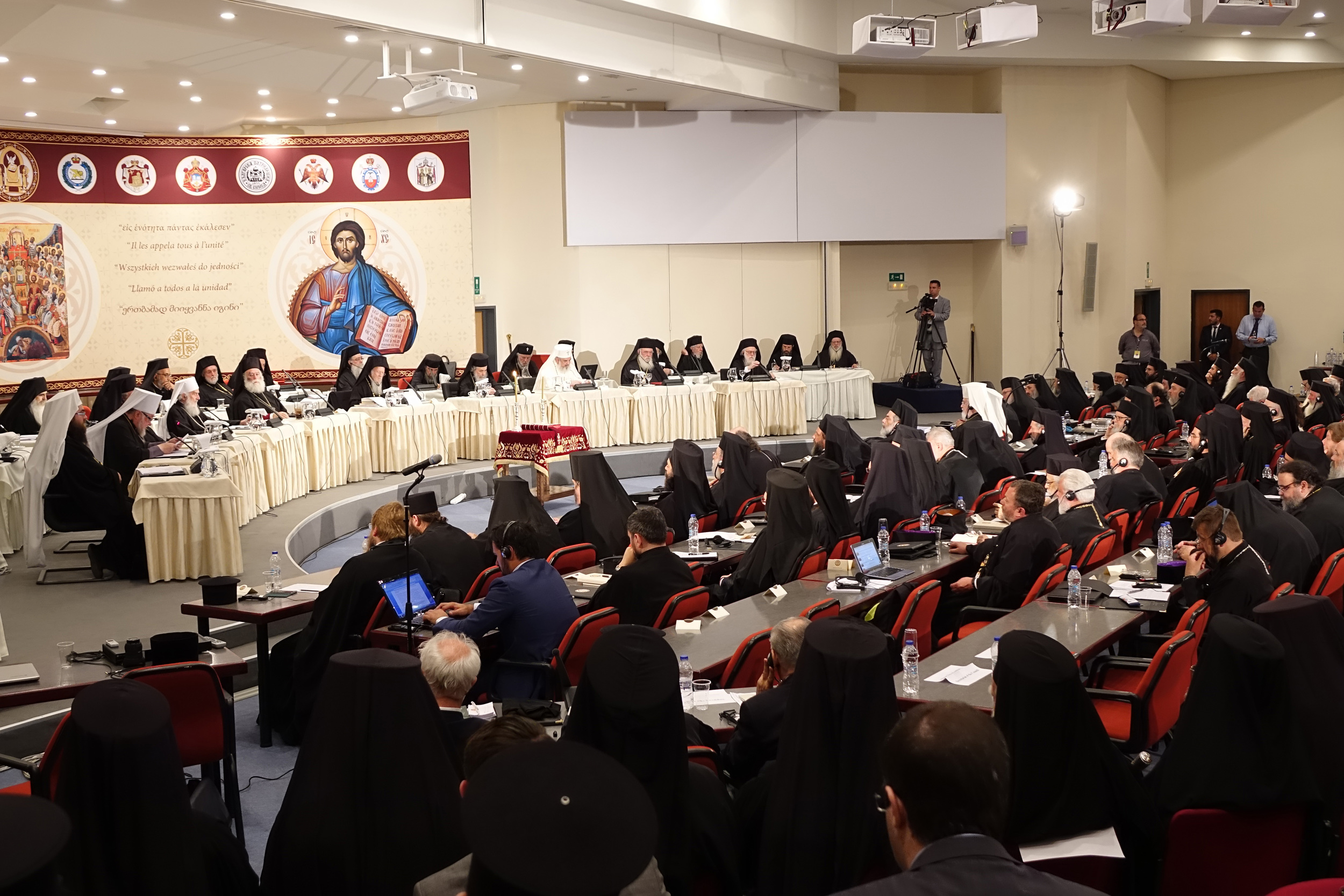 The Primates of the Local Orthodox Churches and their delegations participate in the opening session of the Holy and Great Council of the Orthodox Church at the Orthodox Academy of Crete. PHOTO: © POLISH ORTHODOX CHURCH/JAROSLAW CHARKIEWICZ.