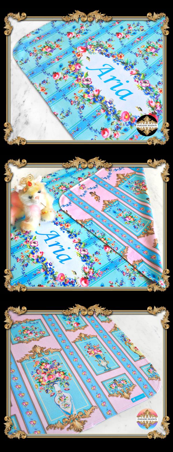 french_baby_blanket.jpg