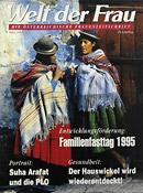 Seehauser_Magazine42.jpg