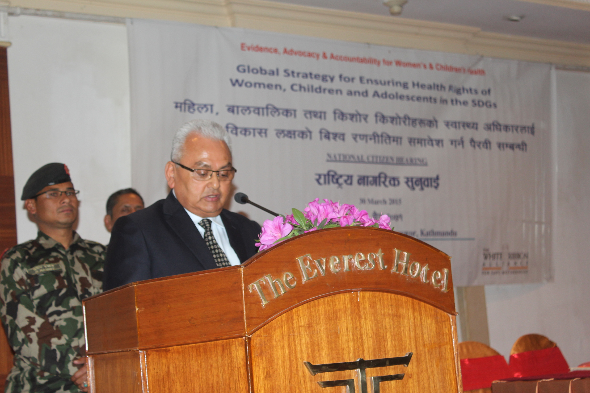Hon. Mr. Mahendra Pandey, Minister for Foreign Affairs.JPG