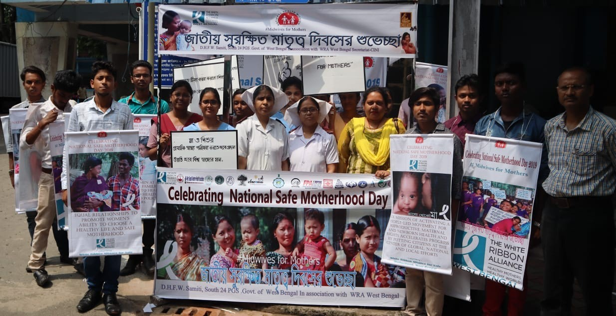 WRA West Bengal_marchers_signs_2.jpg