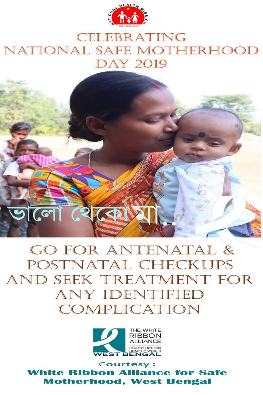 Antenatal and Postnatal Care.jpg