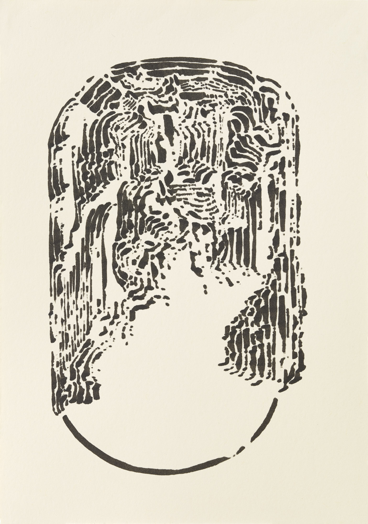 BK P7539 | untitled | ink on paper | 21x15cm | 2015