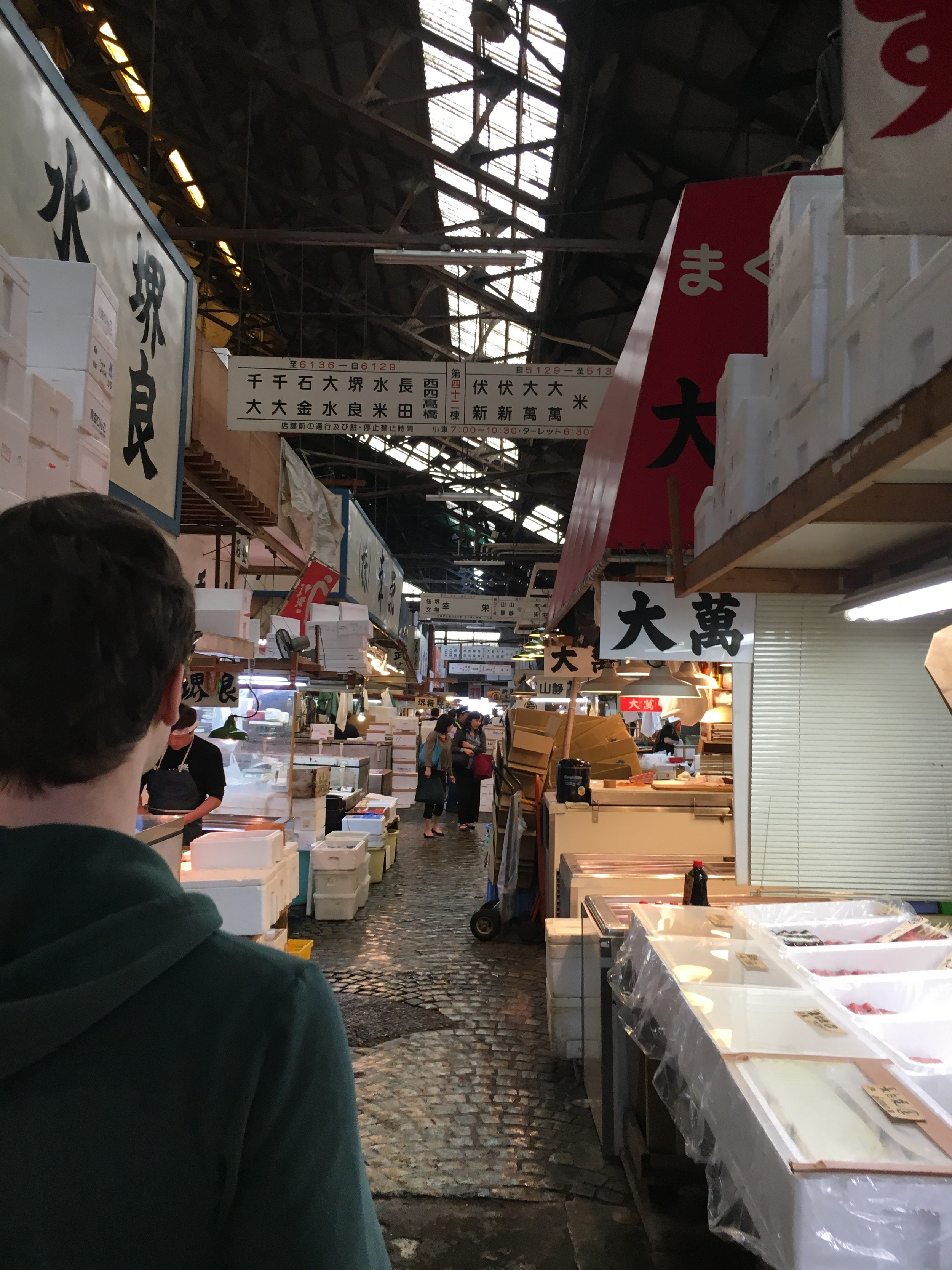 Inside the Tsukiji Market.